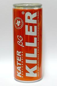 Kater Killer - by www.deepsonic.ch, 12.06.2013
