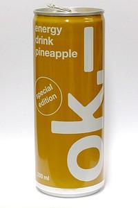 OK.- Pineapple - by www.deepsonic.ch, 12.06.2013