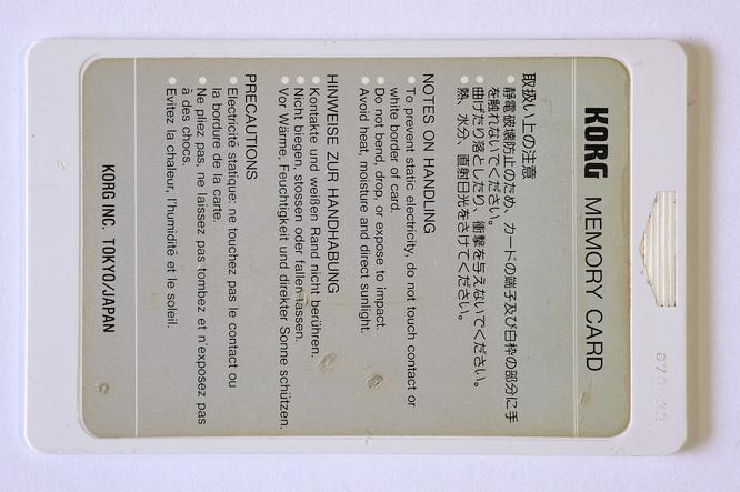 Korg DSCU-400 Rom Card for Korg 707 and Korg DS-8 by deep!sonic 26.02.2009