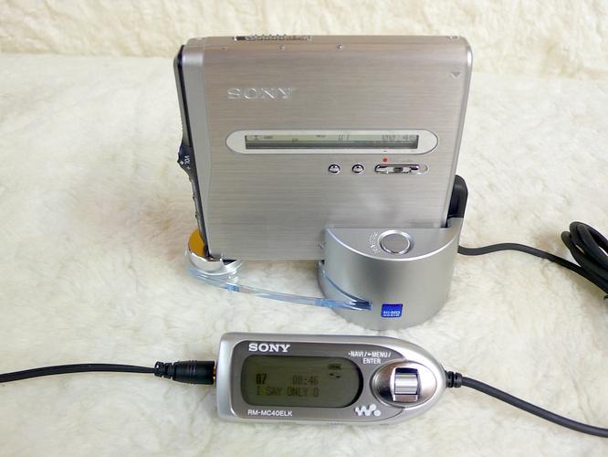 Sony MZ-NH1 by www.deepsonic.ch 28.09.2009