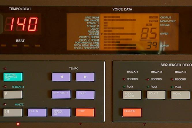 Yamaha DSR-2000 by deep!sonic 08.2008