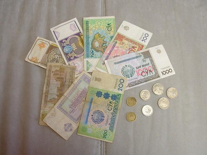 [ money of Uzbekistan - sum ]