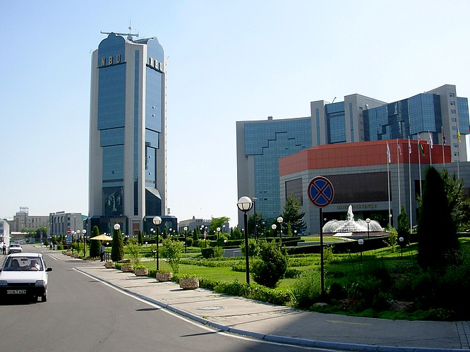 National Bank of uzbekistan