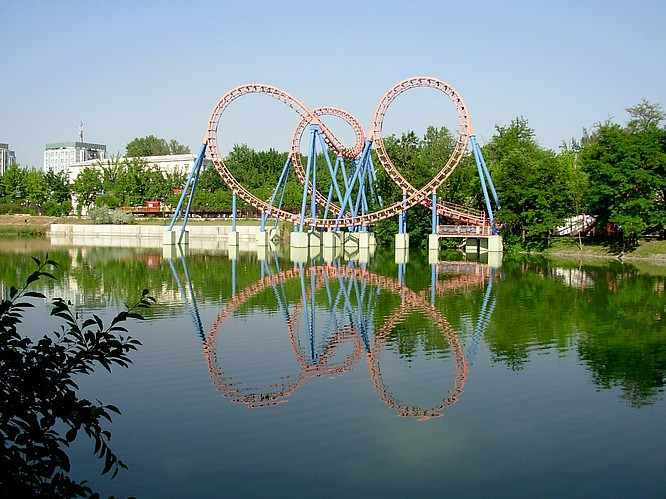 Disney World Luna Park