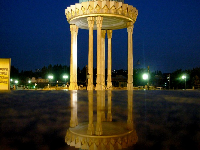 Park in Tashkent, build for current President