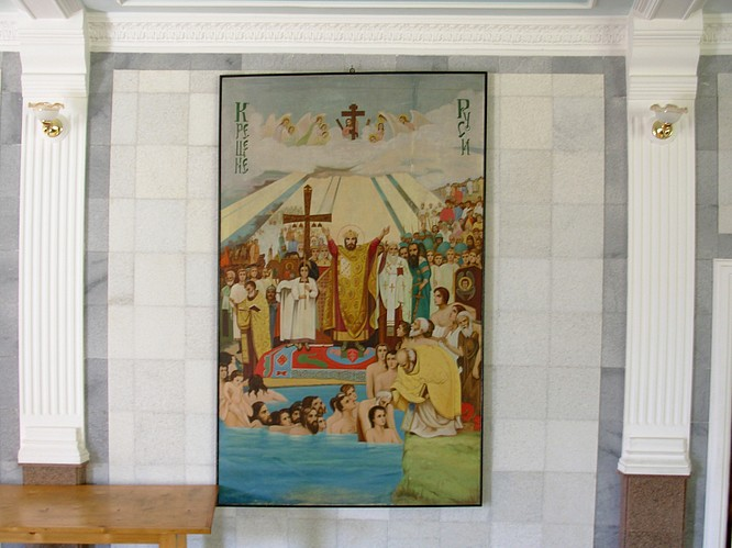 Inside a Christian Orthodox Church in Tashkent