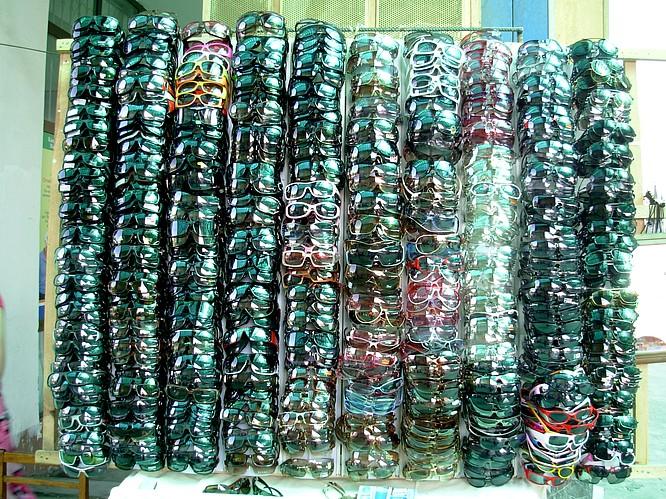1 or 2 Sunglasses