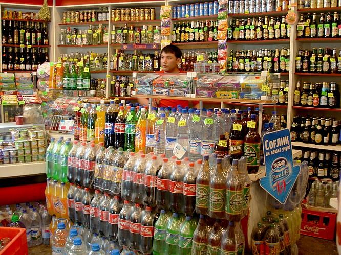 Shop in Tashkent