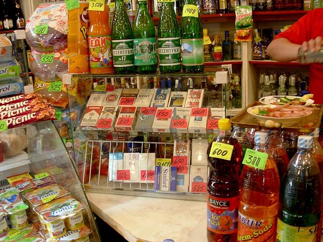 Inside a Shop in Tashkent