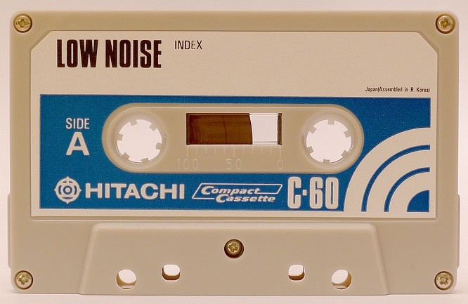 Hitachi Low Noise 60 by deep!sonic 04.05.2013